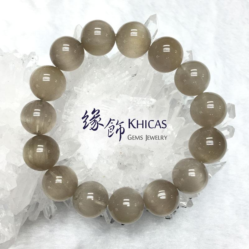 巴西 4A+ 兔毛白髮晶手串 14.5mm KH141177 @ Khicas Gems 緣飾