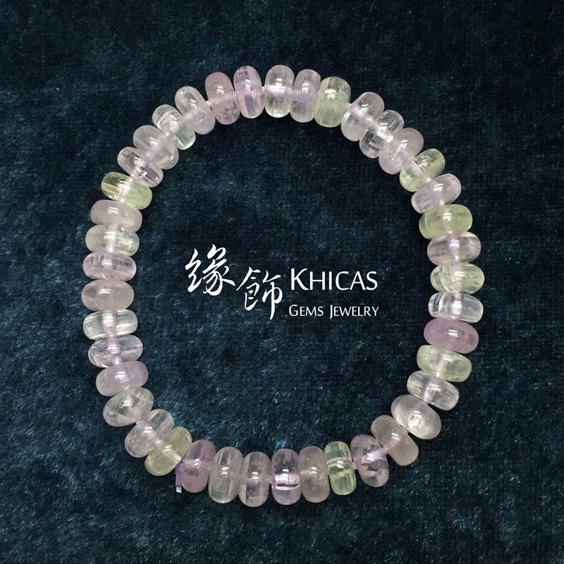 4A+ 巴西紫鋰輝盤珠手串 KH141184 Khicas Gems 緣飾