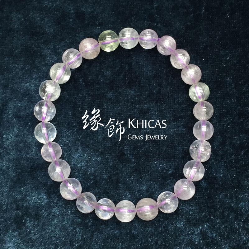 4A+ 巴西紫鋰輝手串 7mm KH141185 Khicas Gems 緣飾