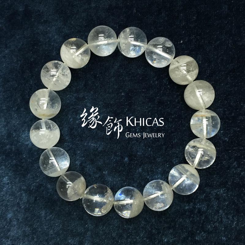 4A+ 巴西白幽靈手串 12.5mm KH141205 @ Khicas Gems 緣飾