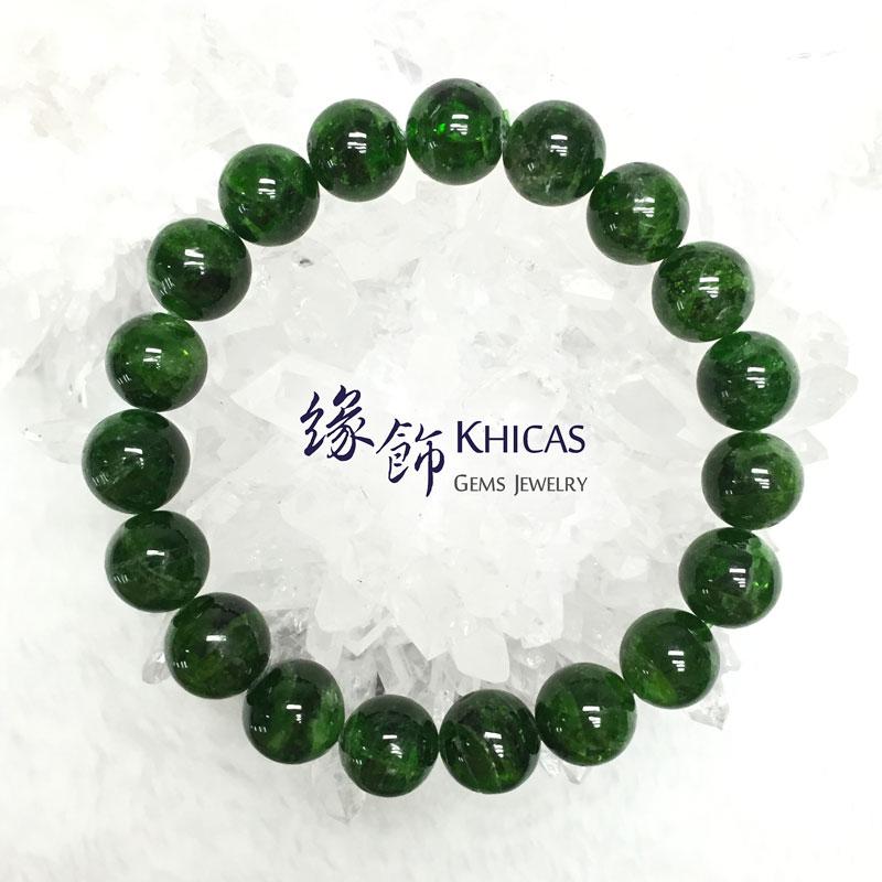 巴西 4A+ 綠透輝石手串 10mm Diopside KH141215 @ Khicas Gems 緣飾