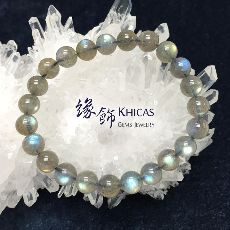 印度拉長石手串 8.5mm Labradorite KH141264 @ Khicas Gems 緣飾