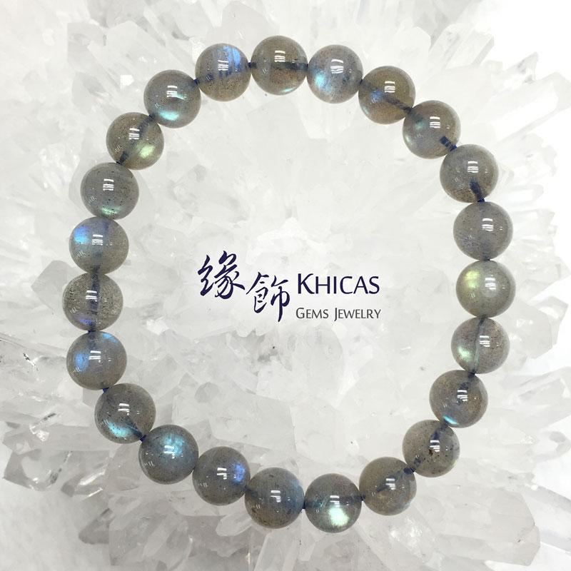 印度拉長石手串 8.5mm Labradorite KH141267 @ Khicas Gems 緣飾