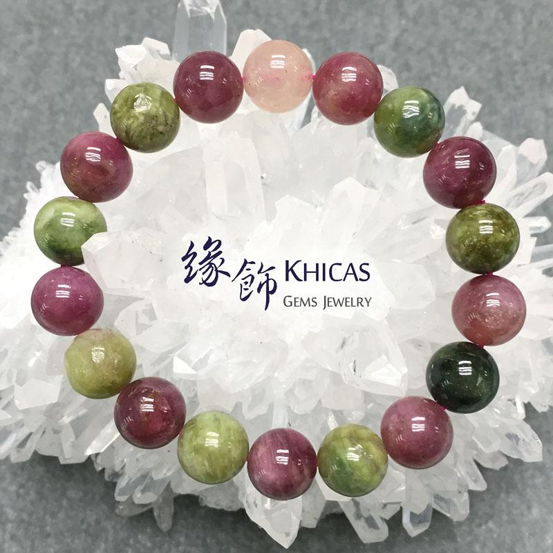 阿富汗 2A+ 彩碧璽手鍊 11mm KH141283 @ Khicas Gems 緣飾