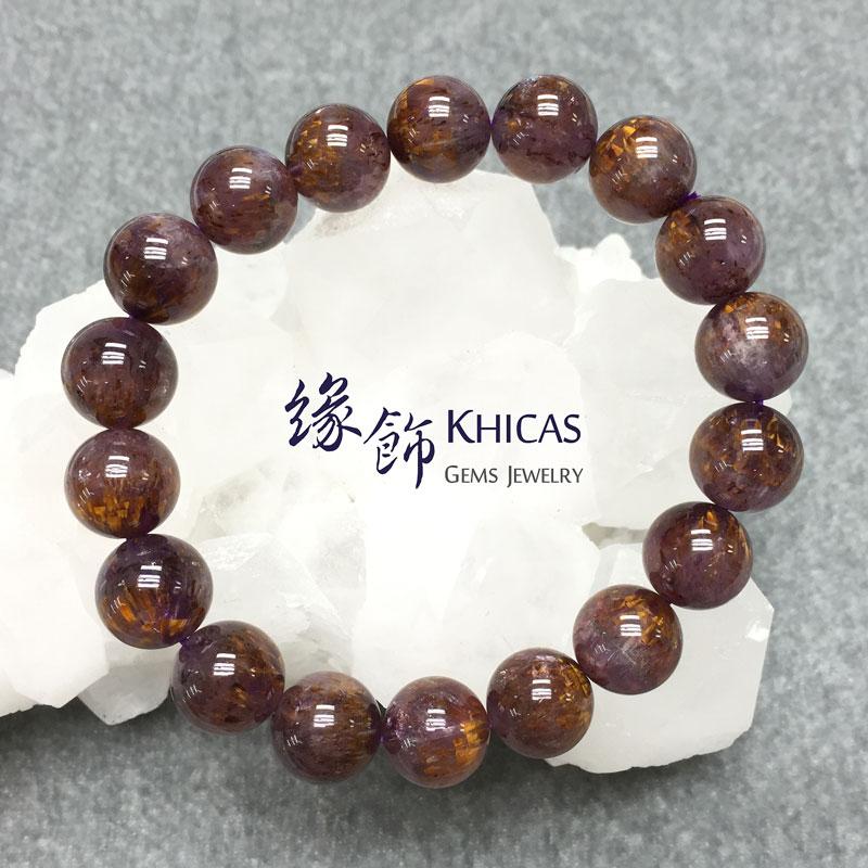 巴西5A+紫鈦晶手串 11.8mm KH141312 @ Khicas Gems 緣飾