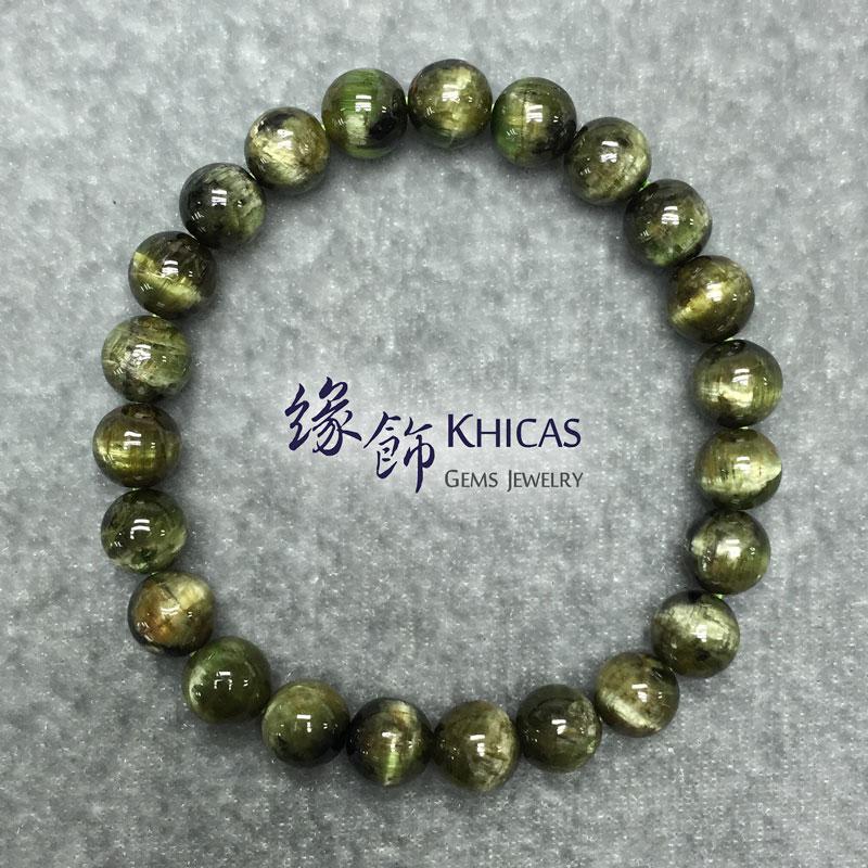 2A+ 巴西貓眼綠碧璽手串 8.3mm KH141324