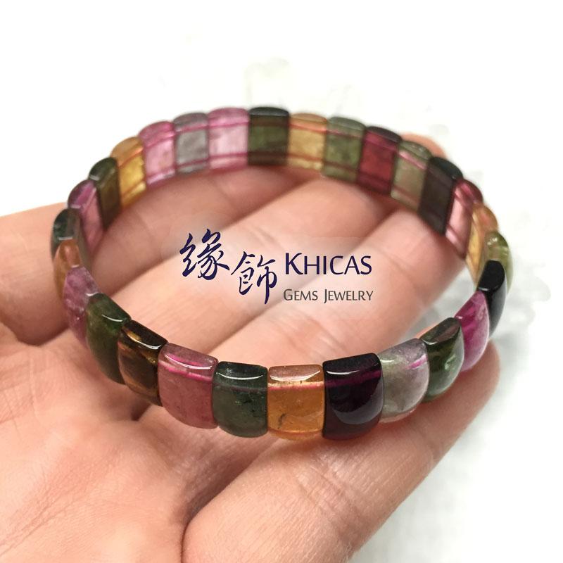 5A+ 頂級巴西彩碧璽手排 KH141333 @ Khicas Gems 緣飾