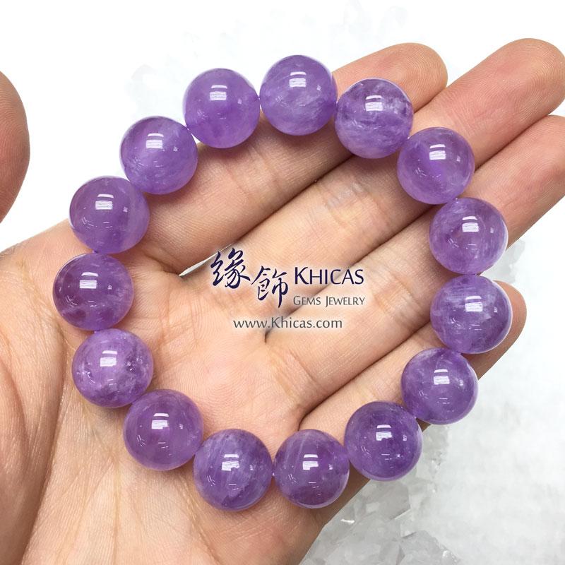 馬達加斯加 4A+ 薰衣草紫水晶手串 14mm Lavender Amethyst KH141341 @ Khicas 緣飾天然水晶