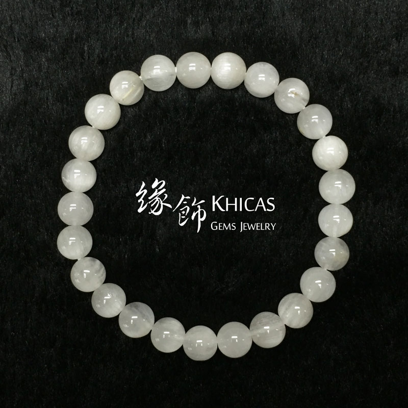 巴西 4A+ 兔毛白髮晶手串 7mm White Rutilated Quartz KH141381 @ Khicas Gems 緣飾