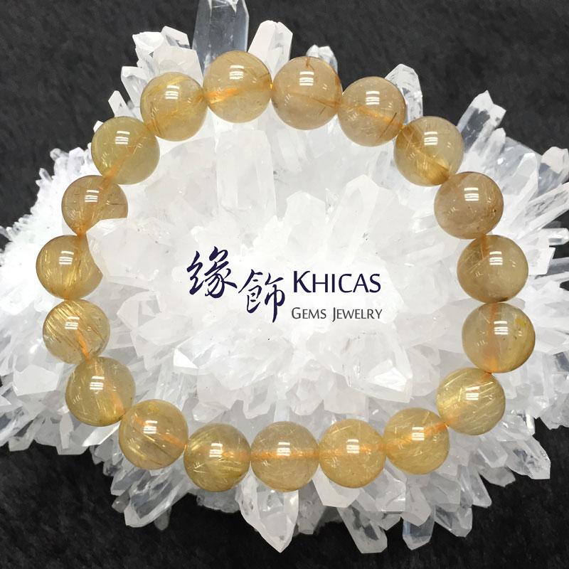 巴西金髮晶 10.5mm KH141464 @ Khicas Gems 緣飾