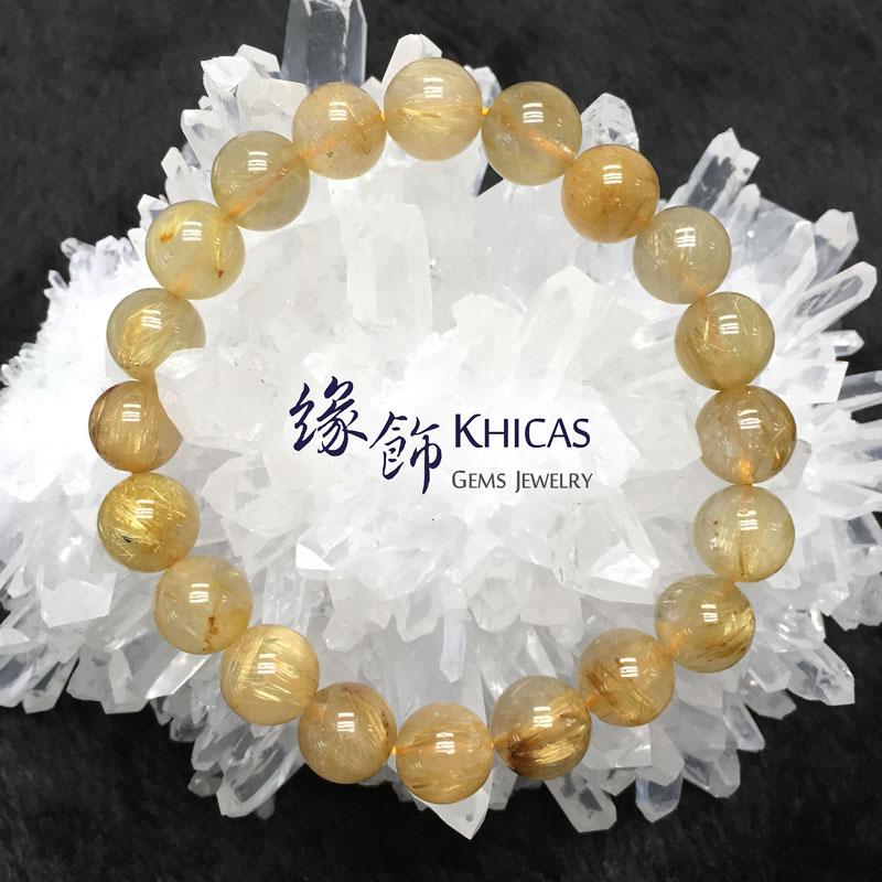 巴西金髮晶 10mm KH141465 @ Khicas Gems 緣飾