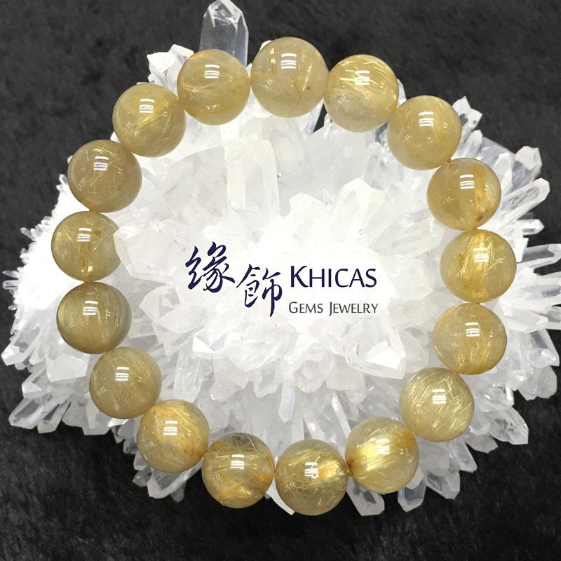 巴西金髮晶 12.5mm KH141466 @ Khicas Gems 緣飾