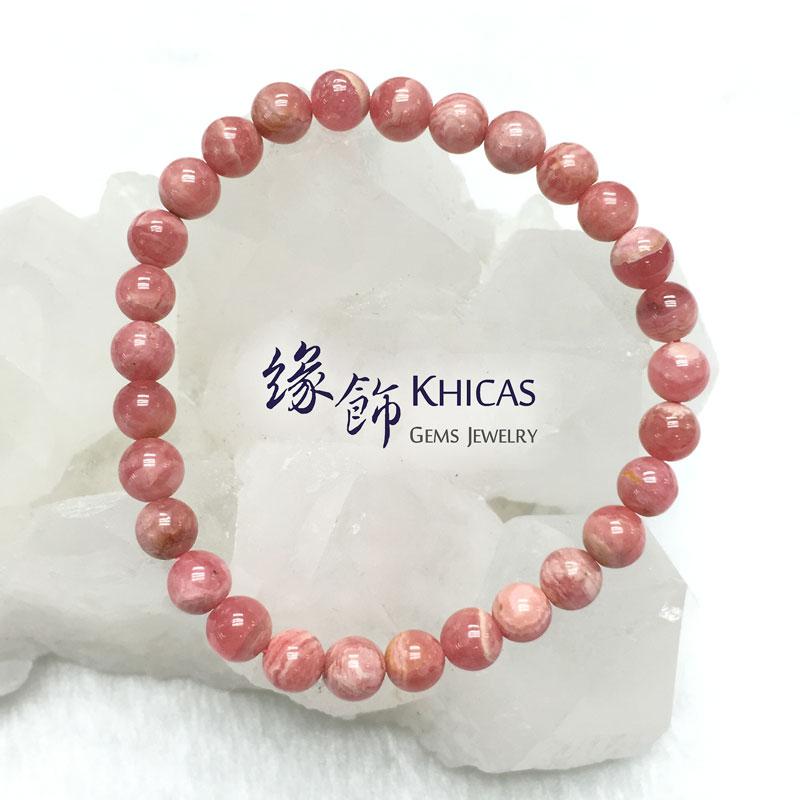 阿根廷紅紋石手串 6mm Rhodochrosite KH141472 @ Khicas Gems 緣飾