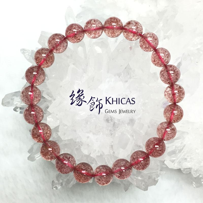 俄羅斯 5A+ 草莓晶手串 8mm KH141483 @ Khicas Gems 緣飾