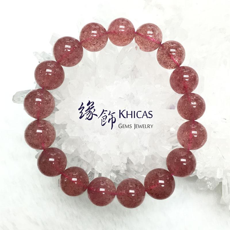 俄羅斯 5A+ 草莓晶手串 12.5mm KH141492 @ Khicas Gems 緣飾