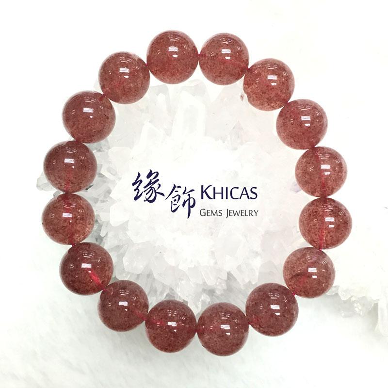 俄羅斯 5A+ 草莓晶手串 13.5mm KH141493 @ Khicas Gems 緣飾