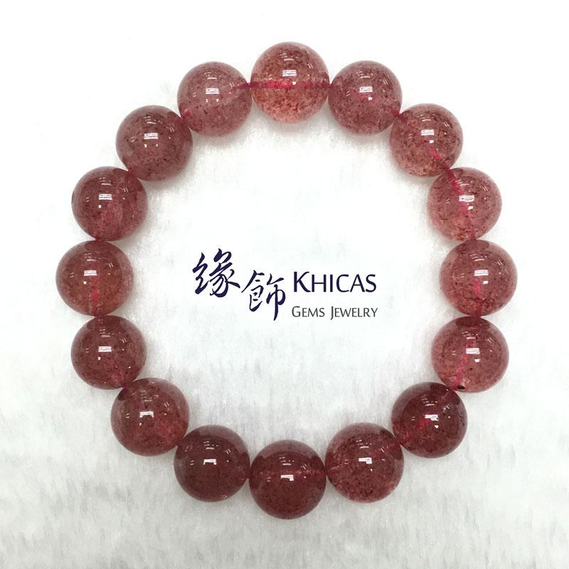 俄羅斯 5A+ 草莓晶手串 13.5mm KH141494 @ Khicas Gems 緣飾