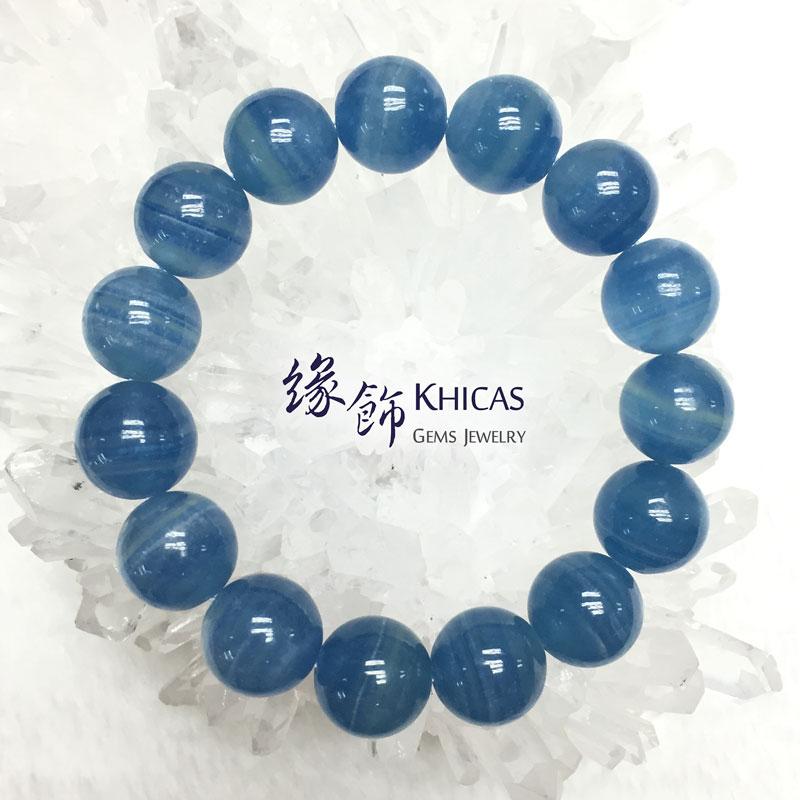 美國 3A+ 藍方解石手串 14mm Calcite Bracelet KH141511 @ Khicas Gems 緣飾