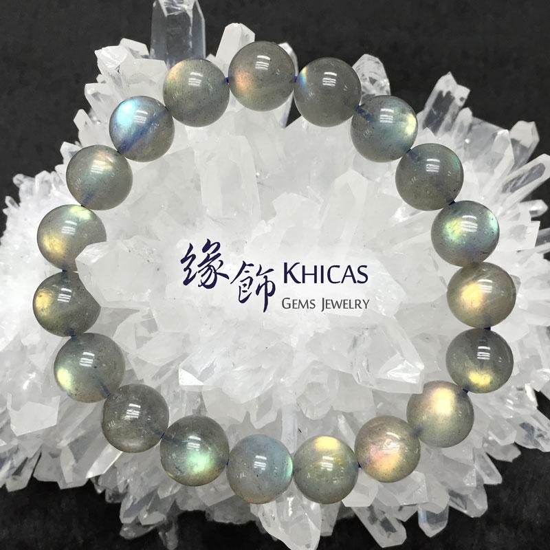 印度拉長石手串 10mm Labradorite KH141530 @ Khicas Gems 緣飾