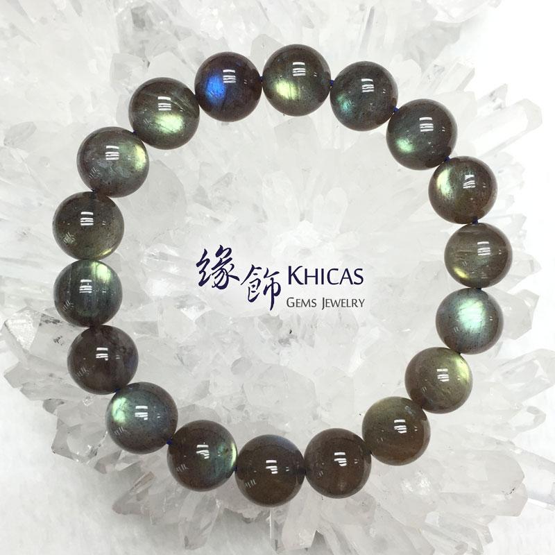 印度 4A+ 拉長石手串 11.5mm Labradorite KH141531 @ Khicas Gems 緣飾