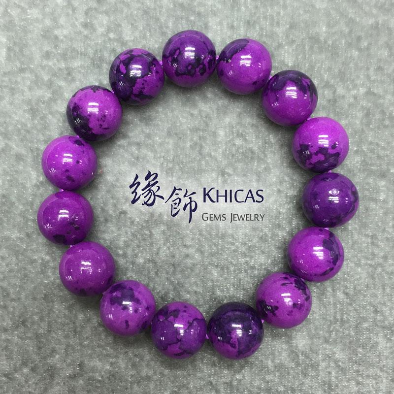 紫石手串 12mm KH141563 @ Khicas Gems 緣飾