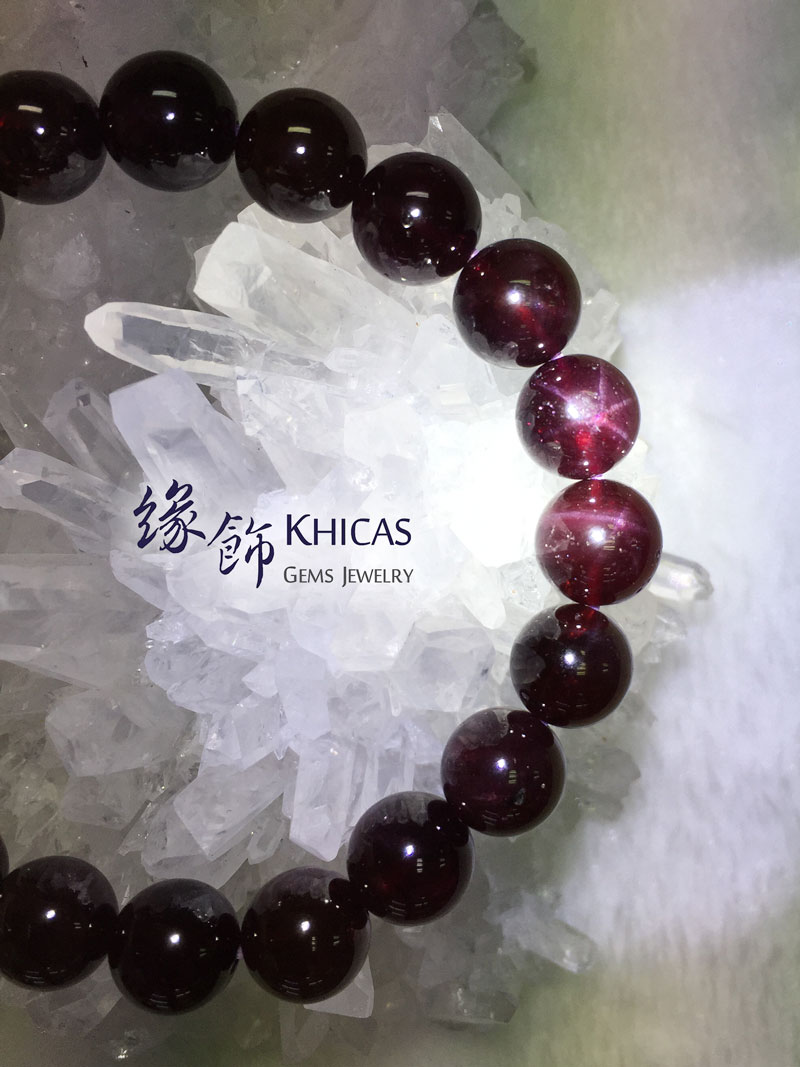巴西 4A+ 星光石榴石手串 9mm Star Garnet KH141566 @ Khicas Gems 緣飾
