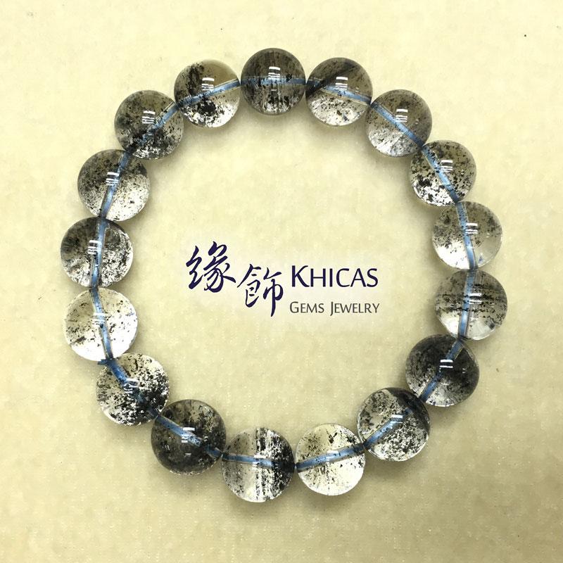 巴西 3A+ 藍幽靈手串 12.5mm KH141580 @ Khicas Gems 緣飾