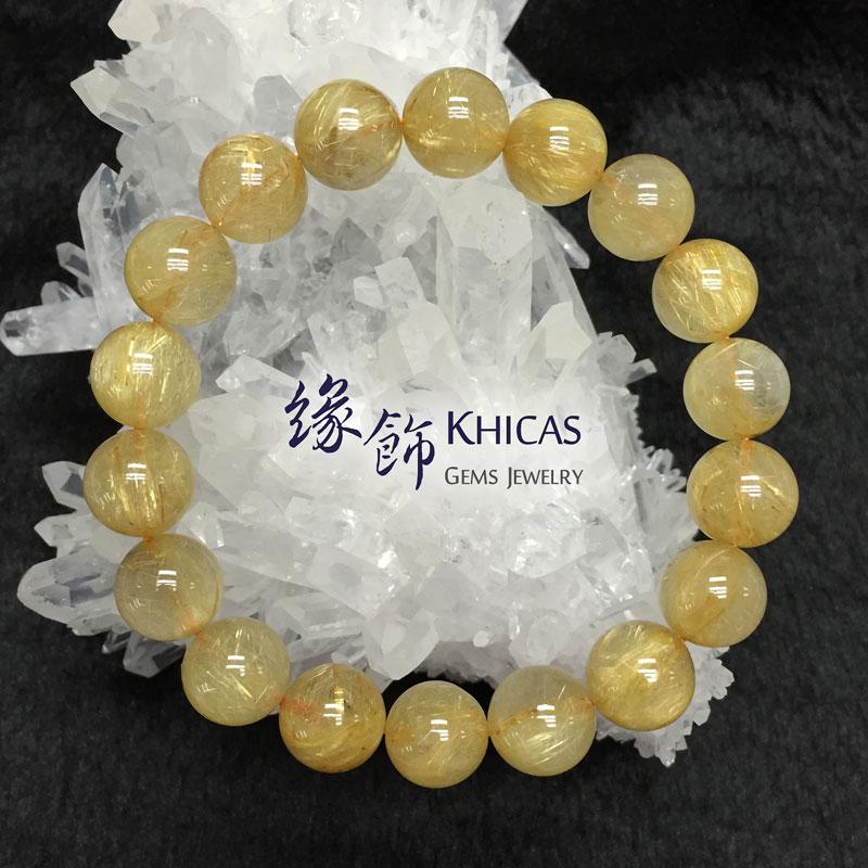 3A+ 巴西金髮晶 12mm KH141586 @ Khicas Gems 緣飾