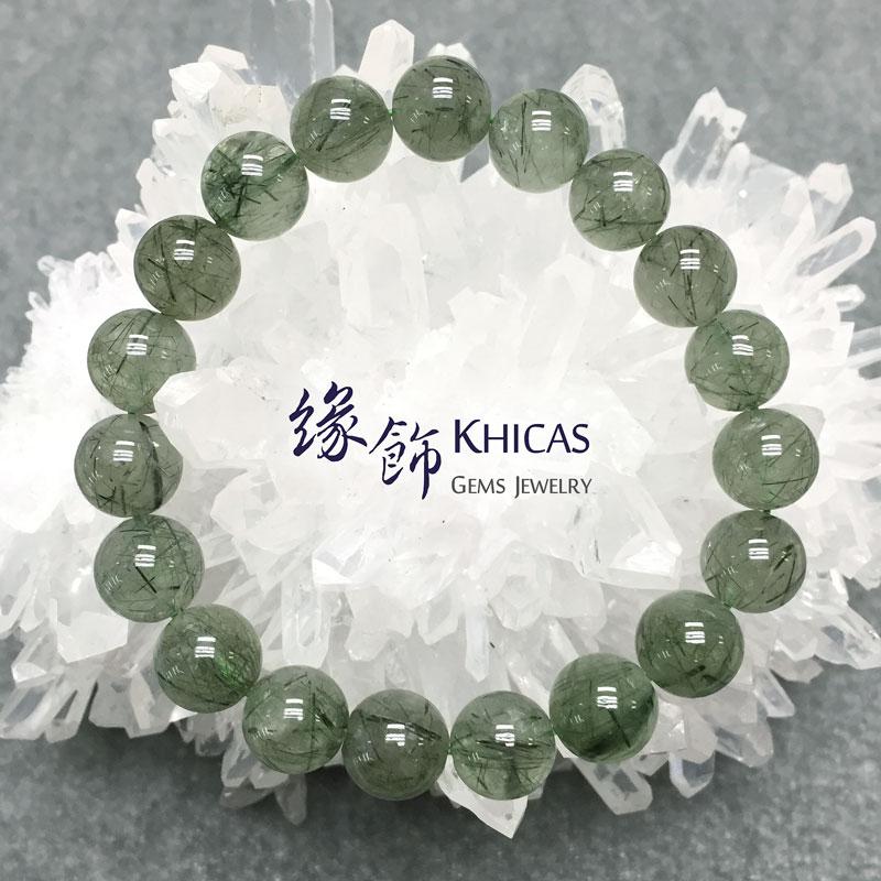 巴西綠髮晶手串 10mm KH141605 Khicas Gems 緣飾
