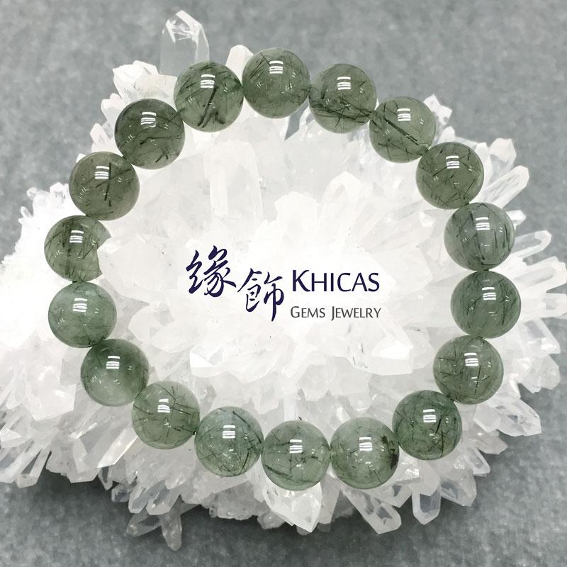 巴西綠髮晶手串 11.5mm KH141606 Khicas Gems 緣飾