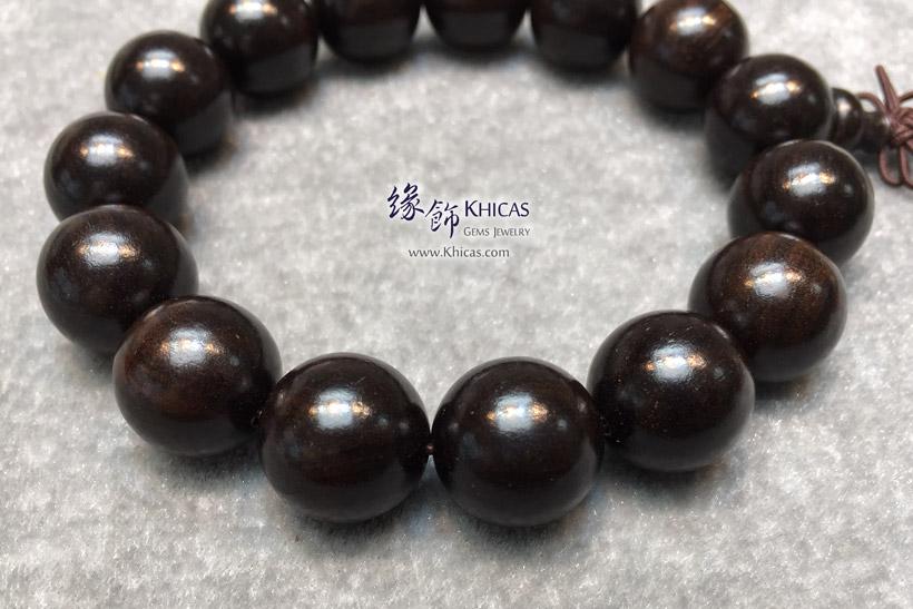 非洲黑檀木手串 15mm KH141615 @ Khicas Gems Jewelry 緣飾天然水晶