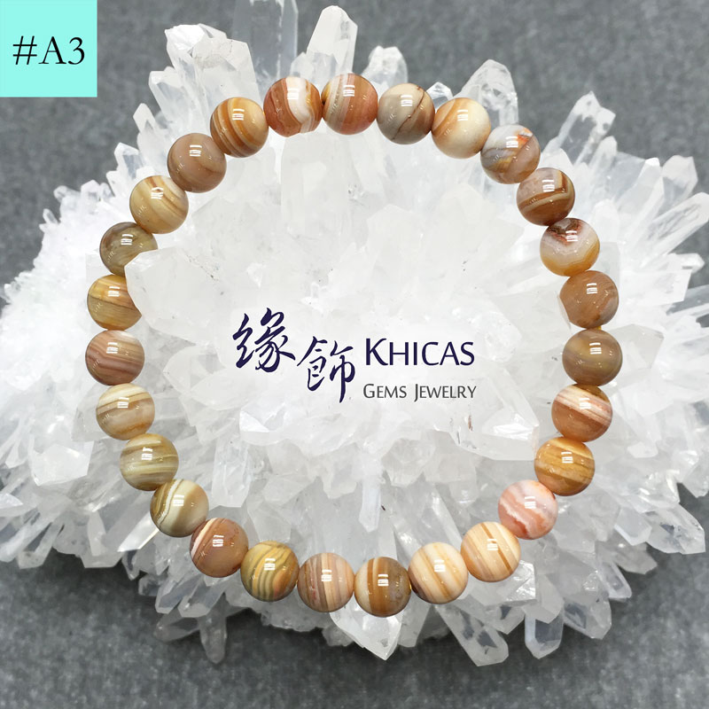 彩色波斯灣瑪瑙手串 7mm Botswana Agate KH141623 @ Khicas Gems 緣飾