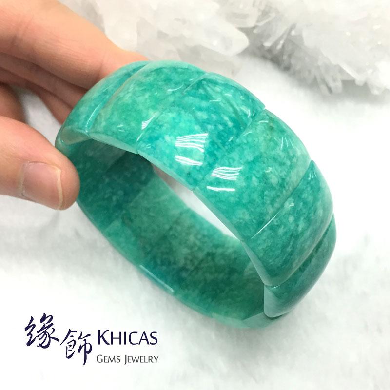 莫桑比亞 4A+ 天河石闊面手排 KH141661 Khicas Gems 緣飾
