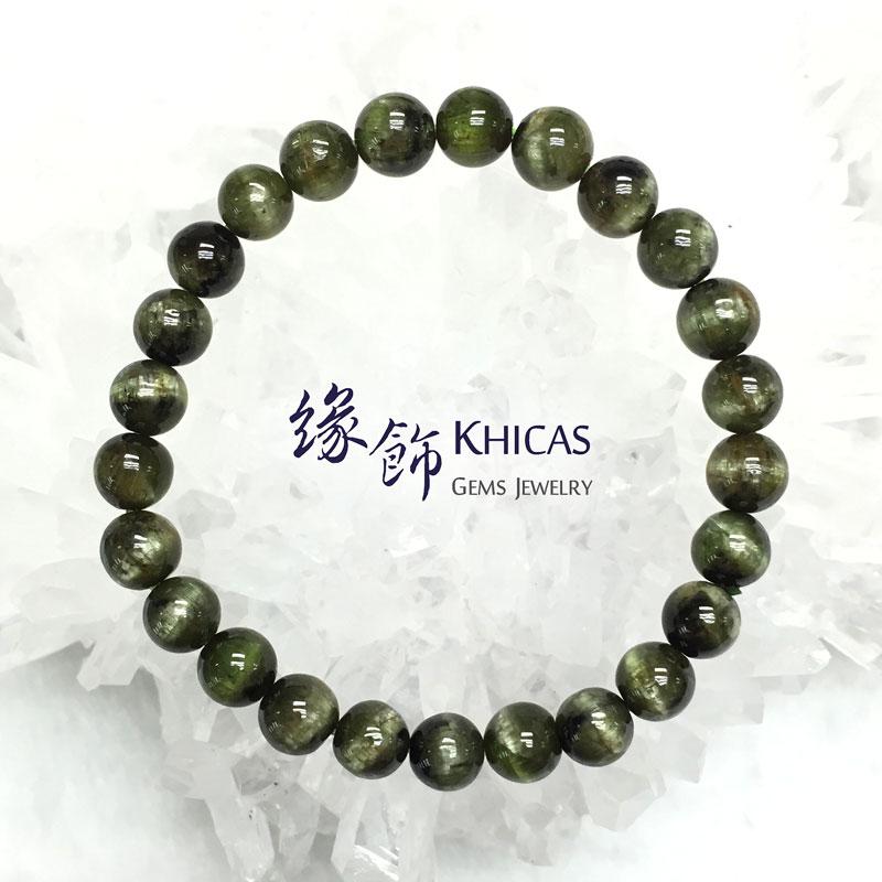 巴西 2A+ 貓眼綠碧璽手串 7.2mm KH141677 @ Khicas Gems 緣飾
