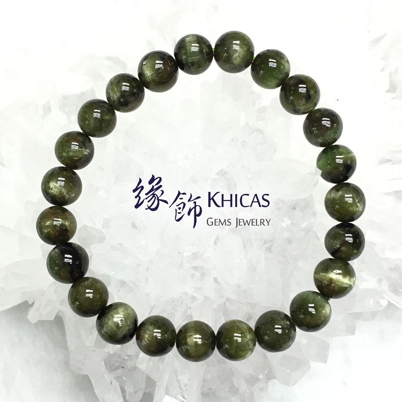 巴西 2A+ 貓眼綠碧璽手串 7.5mm KH141678 @ Khicas Gems 緣飾