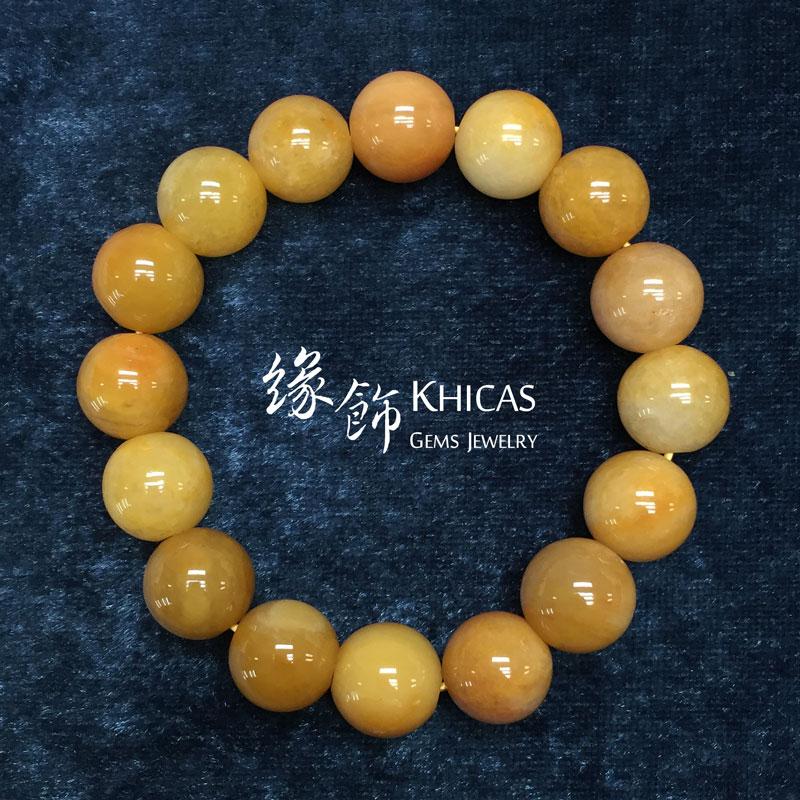 新疆戈壁玉 13mm KH141688 @ Khicas Gems 緣飾