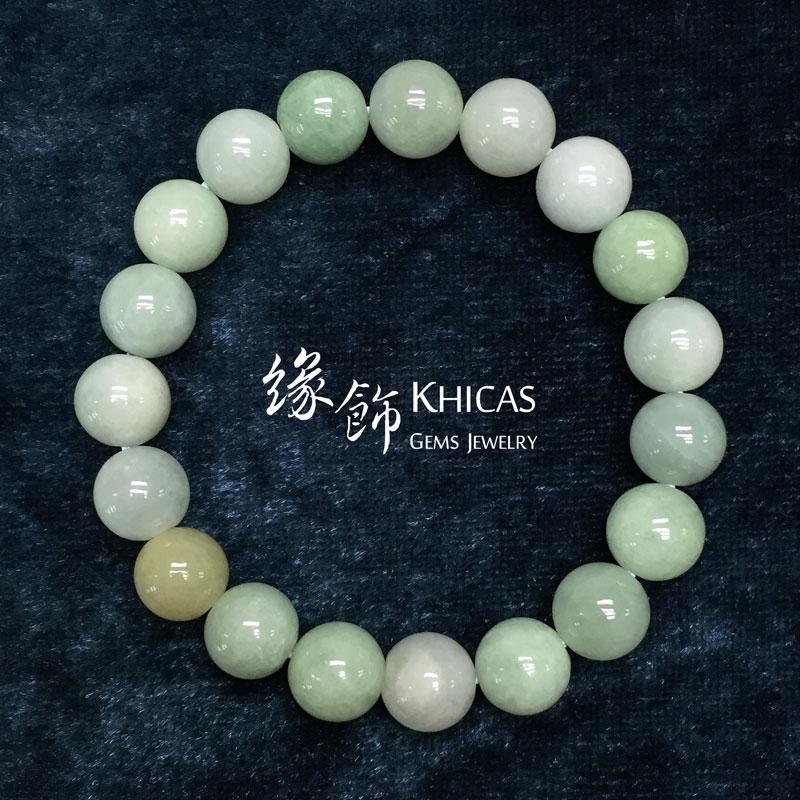 緬甸豆青玉圓珠手串 10mm KH141693 @ Khicas Gems 緣飾