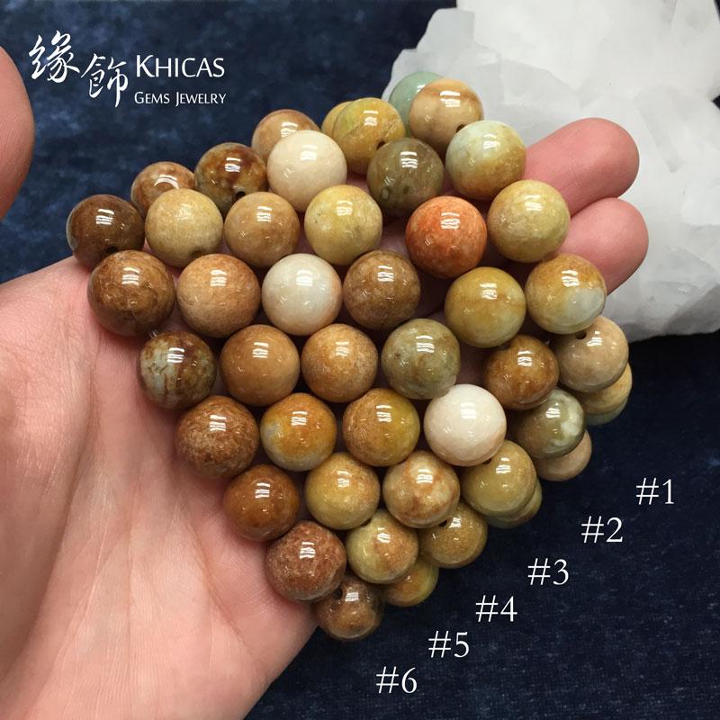 緬甸A玉圓珠手串 14mm KH141695 @ Khicas Gems 緣飾