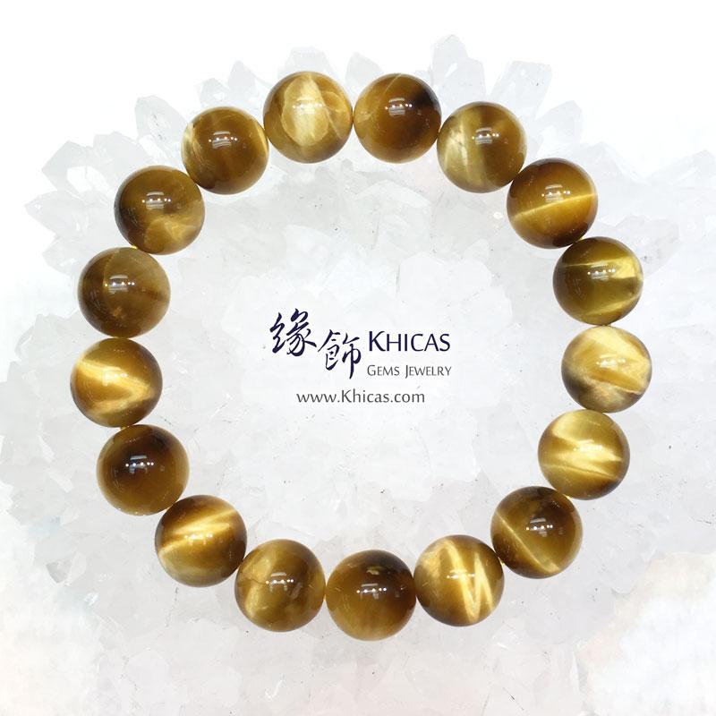 5A+ 南非金虎眼石手串 12.5mm KH141705 @ Khicas Gems 緣飾