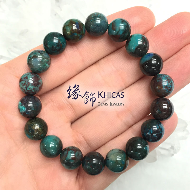 納米尼亞 4A+ 藍銅礦手串 10mm Azurite KH141743-3 Khicas Gems 緣飾