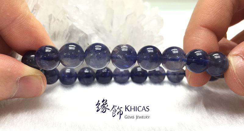 巴西 4A+ 堇青石手串 9.5mm Iolite KH141749 @ Khicas Gems 緣飾