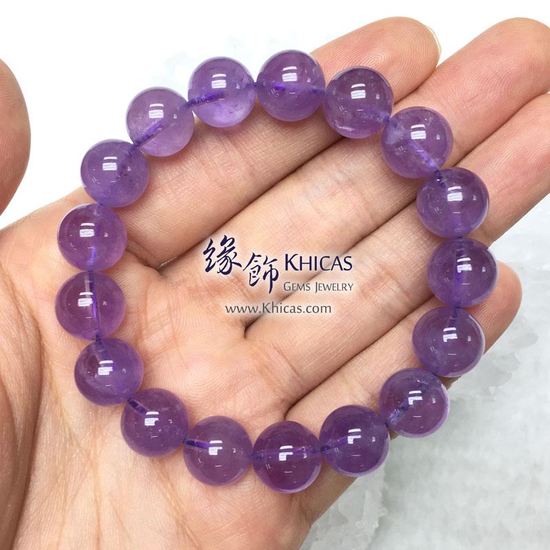 馬達加斯加 5A+ 薰衣草紫晶手串 12mm Lavender Amethyst KH141769 @ Khicas 緣飾天然水晶
