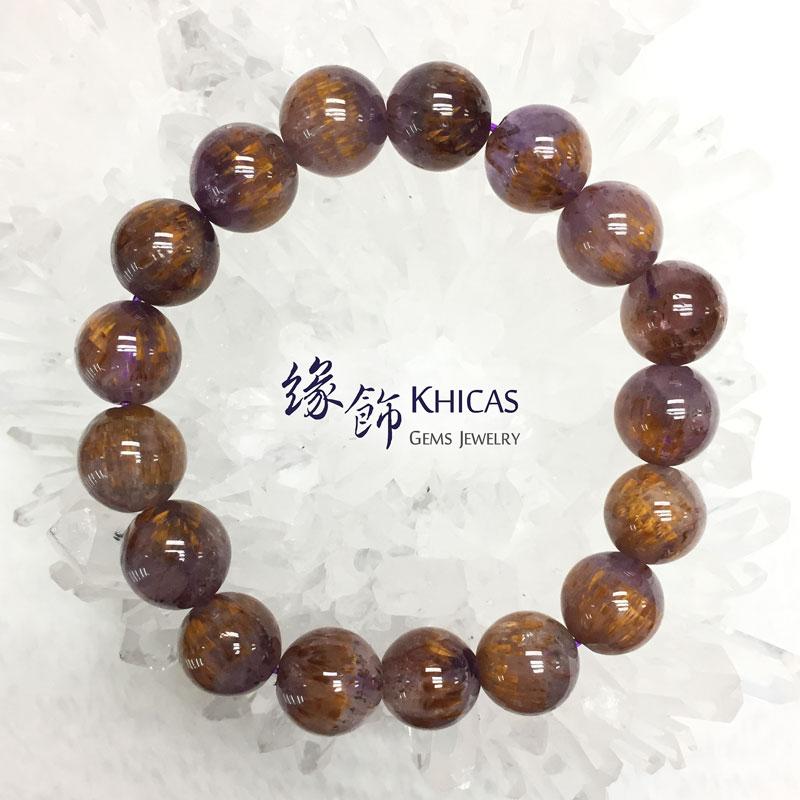 巴西 5A+ 紫鈦晶手串 12.5mm KH141771 @ Khicas Gems 緣飾