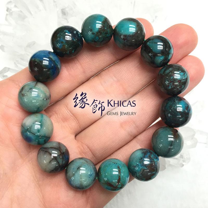 納米尼亞 4A+ 藍銅礦手串 14mm Azurite KH141817 Khicas Gems 緣飾