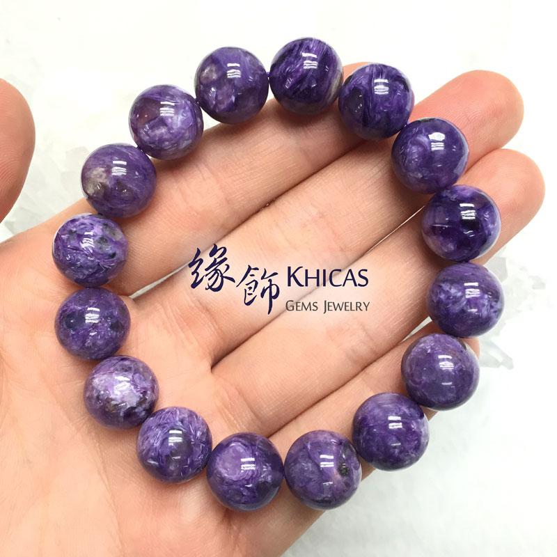 俄羅斯 5A+ 紫龍晶手串 13mm KH141841 @ Khicas Gems 緣飾