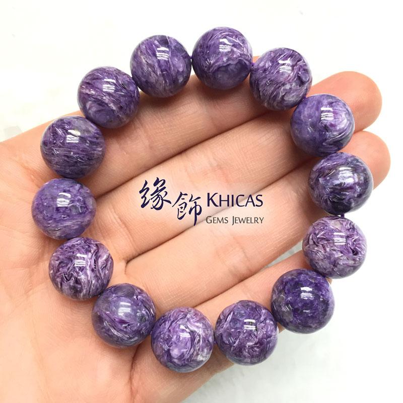 俄羅斯 5A+ 紫龍晶手串 14mm KH141842 @ Khicas Gems 緣飾