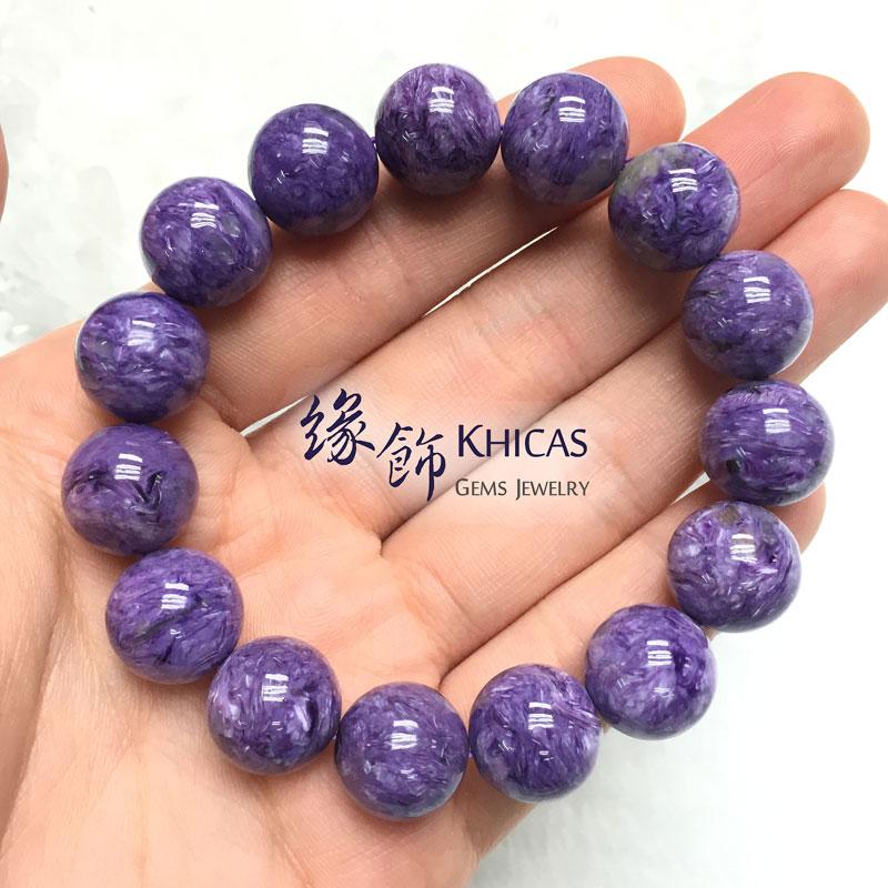 俄羅斯 5A+ 紫龍晶手串 14.3mm Charoite KH141843 @ Khicas Gems 緣飾