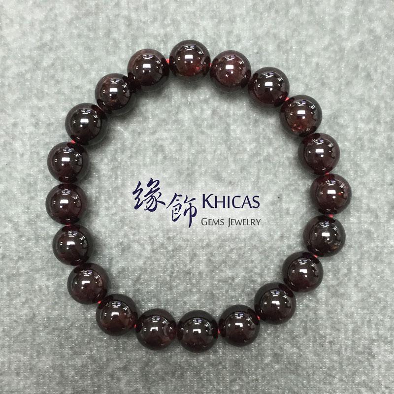 巴西酒紅石榴石 9.5mm Garnet KH141867 @ Khicas Gems 緣飾