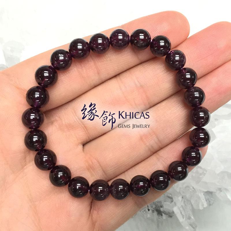 印度 4A+ 紫石榴石手串 7.5mm Purple Garnet KH141870 @ Khicas Gems 緣飾