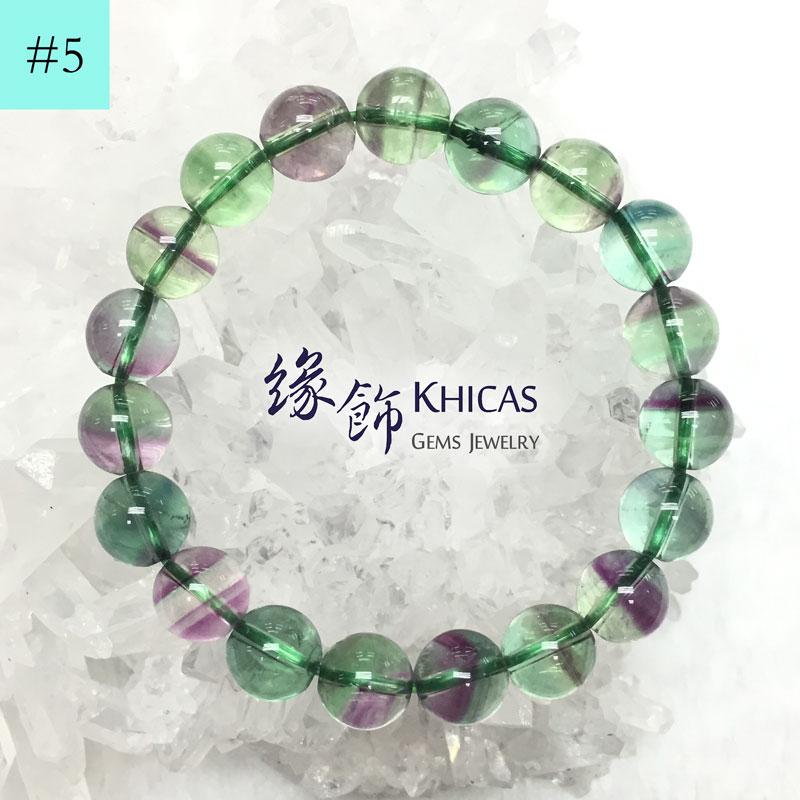 巴西 4A+ 綠螢石手串 10mm Fluorite KH141883 @ Khicas Gems 緣飾